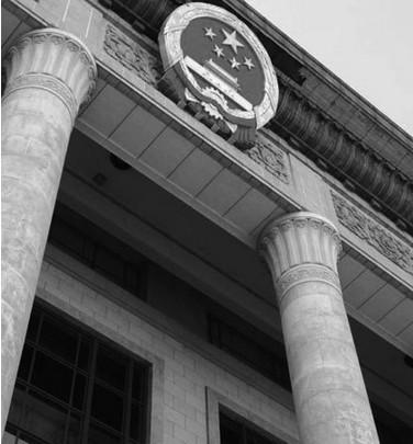 关于同意筹备义乌律师协会的批复