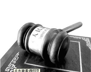 律师解读缓刑的适用范围