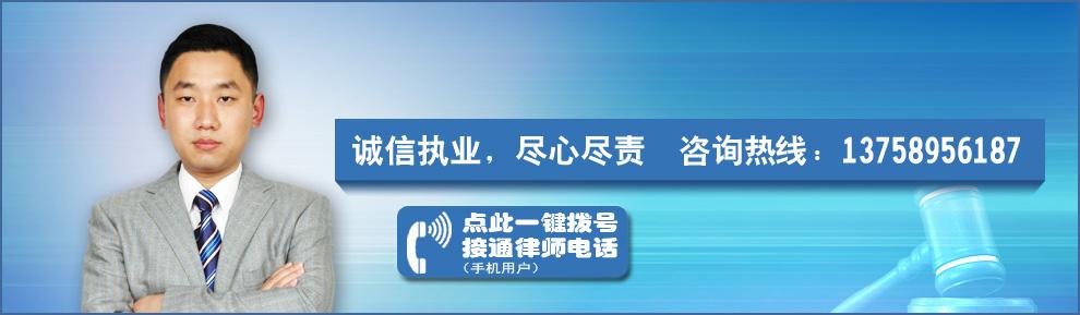 杨国良,13758956187